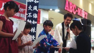 宮沢和緒子さん表彰