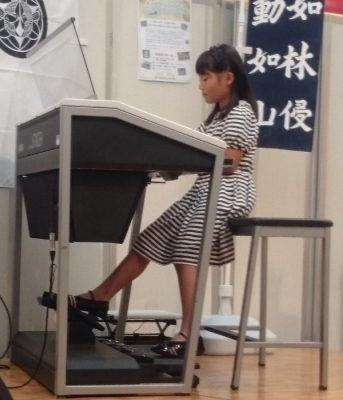 平田佳子さん