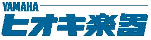 ヒオキ楽器 | 長野の楽器店 ヤマハ音楽教室・ピアノ教室・英語教室  長野市・上田市・佐久市・中野市